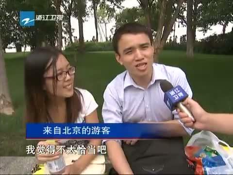 [浙江新闻联播]特别策划:教师节改到孔子诞辰 您怎么看? 20130908