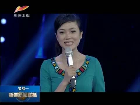 [新疆新闻联播]《美丽梦想》今天播出《我和我追逐的梦》 20130923