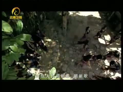 佤人民唱新歌 葫芦丝曲谱