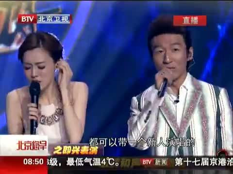 """[北京您早]《最美和声》高峰论坛 """"论道""""清华园 20131024 【高清】"""