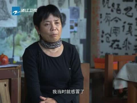 《藏家》 20131116 触点――雕塑家李秀勤专访