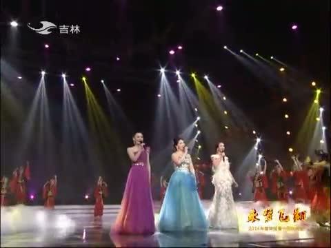 [2014年吉林卫视马年春节联欢晚会]歌舞器乐表演:《骏马》 编导:王