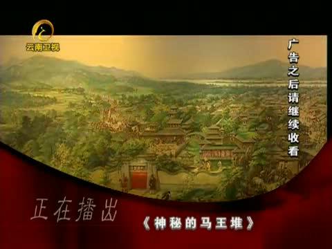 地理中国视频全集