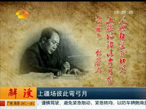 """""""社会主义核心价值观""""关键词解读 - 雪柳 - 雪 柳"""