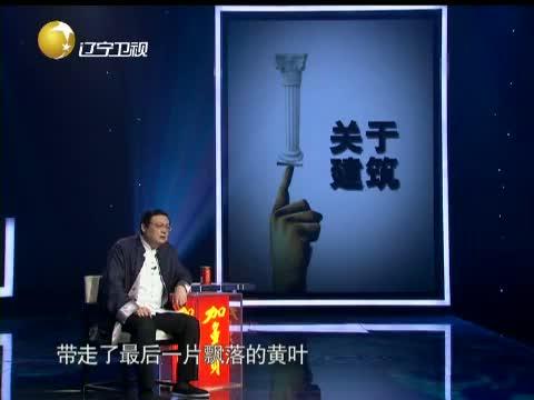 """石家庄山寨版""""狮身人面像""""惊动联合国 00:24:49"""