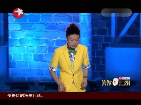 《笑傲江湖》 20140608 六强精粹