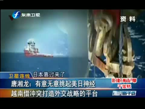 唐湘龙:越南借冲突打造外交战略平台 00:01:00