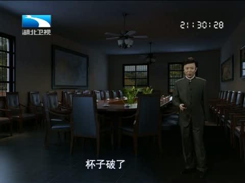 """[大揭秘]""""9.18""""河南开封国宝盗窃案四名犯罪嫌疑人浮出水面"""