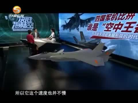 《决胜海陆空》 20141101