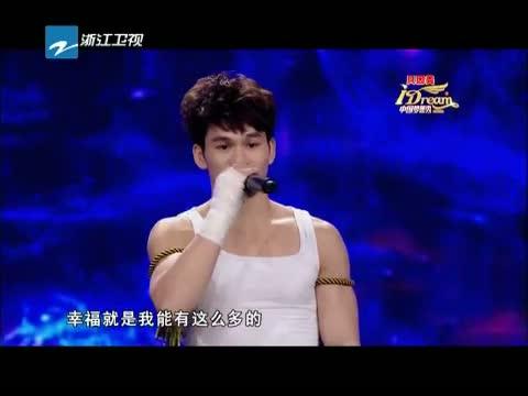 《中国梦想秀 第八季》 20141220海报