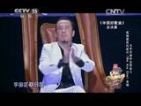 《中国好歌曲》 20150317 第一季总决赛