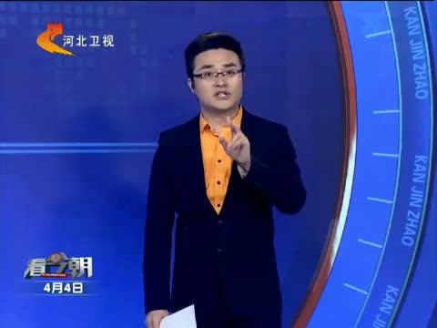 """[看今朝]安徽蚌埠:高压线频遭风筝""""纠缠"""""""