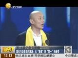 第16届华鼎奖前瞻 5月31日举行发布盛典 赵薇成龙等将亮相红毯