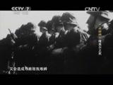 《百战经典》 20150530 二战秘档·隆美尔之死
