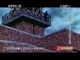 《百战经典》 20150627 二战秘档·日本最后的秘密武器