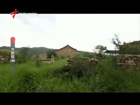 《大抗战》 第五十集 陈庄歼灭战 00:24:57