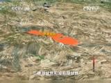 《地理中国》 20150730 新疆好地方·探秘淖毛湖