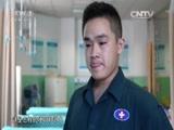 《中国武警》 20150823 8·12火线抢救
