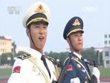 《谁是终极英雄》 20150904 军旗手张洪杰