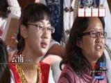 《2015中国汉字听写大会》 20150904 复赛第八场