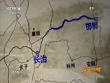台海记忆:抗战名将 陈赓 天涯共此时 2015.09.04 - 中央电视台 00:41:46