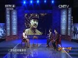 台海记忆:抗战名将 贺龙 天涯共此时 2015.09.08 - 中央电视台 00:41:42