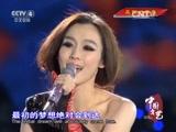 《中国文艺》 20150916 奔跑吧 青春