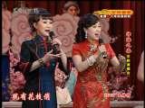 津海之春——京剧演唱会 1-3