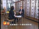 两会焦点访谈 2010-03-03