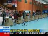 焦点新闻播报 2009-10-19 13:00 5-5