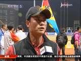 [视频]三记本垒打制胜 辽宁队夺得垒球冠军