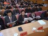 贵州新闻联播 2009-12-28