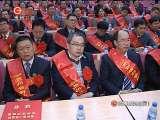贵州新闻联播 2010-01-29