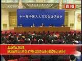 温家宝:两岸经济合作框架协议让让利给台湾