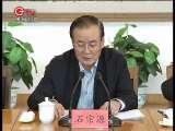 贵州新闻联播 20100-03-16