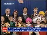 Новости 2010-03-22 01:00