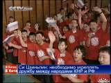 В Китае 2010-03-22 06:00