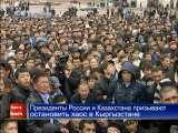 Новости 2010-04-10 06:00