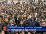 Новости 2010-04-10 07:00