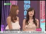 美丽俏佳人 2010-08-11