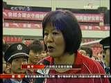 """[视频]""""和""""观战""""平""""指挥 广东恒大两连胜"""