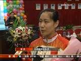 [视频]新科世界冠军李丹登上中国蹦床队冠军榜