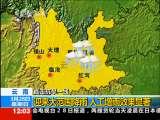 新闻30分 2010-03-28