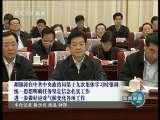 新闻联播 2010-02-23 19:00