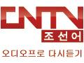 박민화의 행복한 오후2010-12-01