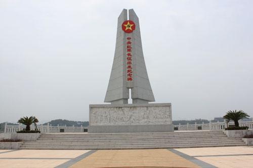 赣州于都县中央红军长征出发地纪念园图片
