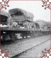 二十一:津浦铁路修复通车