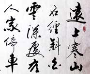 崔景林作品