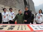 2011年10月23日在居庸关长城举行海峡两岸百位书法家百米书法长卷笔会,与李铎将军交谈。