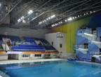 المركز الاولمبي للسباحة والغطس بقوانغدونغ